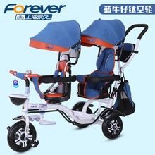 永久双ou宝宝三轮车da童车二胎双座脚踏车宝宝婴儿幼儿手推车
