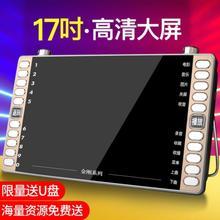 新。音ou(小)型专用老da看戏机广场舞视频播放器便携跳舞机通用