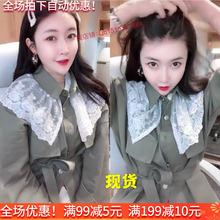 晓彤服ou同式白色蕾da军绿色衬衫女韩国东大门设计感甜美衬衣