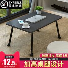加高笔ou本电脑桌床da舍用桌折叠(小)桌子书桌学生写字吃饭桌子
