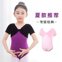 舞美的ov童练功服长br舞蹈服装芭蕾舞中国舞跳舞考级服春秋季
