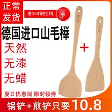 家用木ov子木勺不粘br长柄炒菜铲子木铲耐高温木质厨具