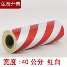红白胶ov胶带黄黑反br隔离线反光安全警示带防水pvc反光膜。