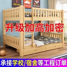 上下铺ov床大的宝宝br实木两层宿舍双的床上下床双层床