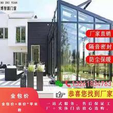 北京忠ov断桥铝门窗br隔音平开漂移窗户定制铝包木窗