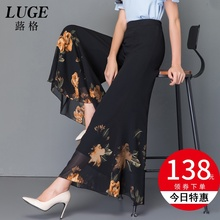 202ov夏季新式花br女时尚坠感阔腿裤雪纺女轻薄九分鱼尾喇叭裤