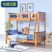 松堡王ov现代北欧简br上下高低子母床双层床宝宝1.2米松木床