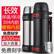 大容量ov温壶304br双层家用户外便携热水壶男大号2500保暖瓶