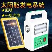 。家用太阳能充电电池ov7别墅家庭rt系统照明灯光伏发电机全