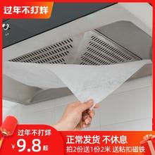 日本吸ov烟机吸油纸rt抽油烟机厨房防油烟贴纸过滤网防油罩