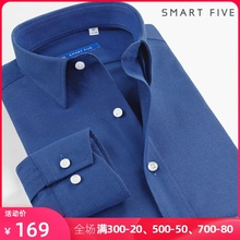 春季男装长袖衬衫蓝色修身