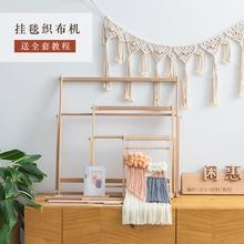 闲木质ovns手工编rty毛线挂毯成的家用中大号纺织机
