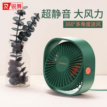 锐舞(小)风扇usb迷你(小)型桌面电脑可充ov15办公室rt持家用降温桌上超静音便携式