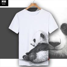熊猫povnda国宝rt爱中国冰丝短袖T恤衫男女速干半袖衣服可定制