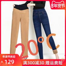 加绒牛仔裤女羊羔绒高ov7(小)脚裤大rt松紧腰显瘦外穿棉裤加厚