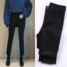 黑色牛仔裤女2020ov7新式秋冬rt九分加绒宽松阔腿烟管直筒裤
