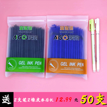 韩韵(小)ov生可擦笔笔on黑色0.5中性笔魔摩磨易擦热可擦笔替芯