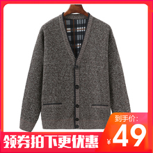 男中老owV领加绒加bj开衫爸爸冬装保暖上衣中年的毛衣外套