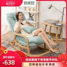 中国躺ow大的北欧休ch阳台实木摇摇椅沙发家用逍遥椅布艺