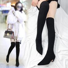 过膝靴ow欧美性感黑ow尖头时装靴子2020秋冬季新式弹力长靴女