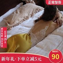 今夕何ow风情万种性ow女的仿真丝夏季蕾丝美背诱惑吊带睡裙薄
