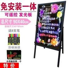 。显示ow落地广告广hu子展示牌荧光广告牌led 店面