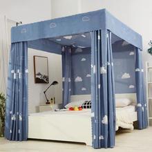 网红蚊ow1.2米床id用方形公主风遮阳三开门床幔个性新式宫廷