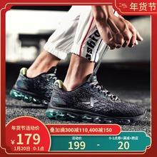特步男ow运动鞋20id季新式全掌气垫男士正品减震透气跑步鞋子男