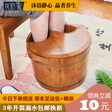 朴易泡脚桶木桶泡脚桶ow7质木桶泡id足浴盆实木家用(小)洗脚盆