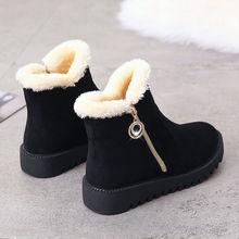 短靴女ow020冬季id尔西靴平底防滑保暖厚底妈妈鞋侧拉链裸靴子