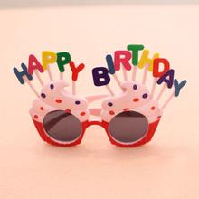 生日搞ow眼镜 宝宝id乐派对搞怪拍照道具装饰蛋糕造型包邮