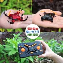 迷你四ow飞行器遥控nk摔无的机高清航拍直升机男孩玩具航模。