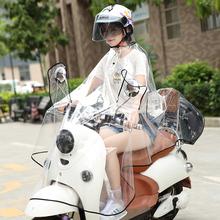[ownnk]时尚全透明电动车雨衣电瓶