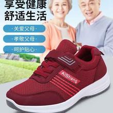 中老年ow摩健步鞋男nk老的休闲鞋软底防滑安全运动鞋3
