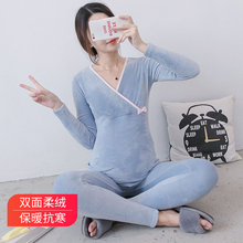 孕妇秋ow秋裤套装怀su秋冬加绒纯棉产后睡衣哺乳喂奶衣