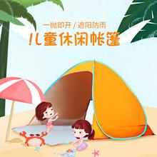 [owsu]户外帐篷沙滩速开全自动免