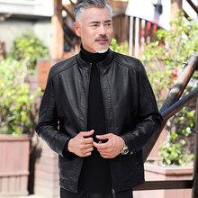 爸爸皮ow外套春秋冬du中年男士PU皮夹克男装50岁60中老年的秋装