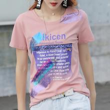 粉色短袖T恤女装2021ow9春新款夏qt重工体��上衣女时尚欧货潮