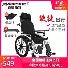 迈德斯ox轮椅折叠轻ll的带坐便器全躺多功能残疾的手推代步车