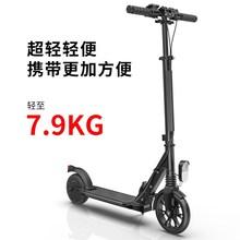 EYUox动滑板车成if迷你便携代步上班智能踏板车超轻男女电瓶