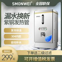 SMOoxWEI开水ny全自动电热烧水器大容量热水器饭店工厂