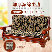 加厚防ox单的凉椅海ny红木沙发垫子带靠背实木木头冬季套罩
