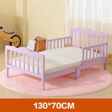 实木新ox宝宝床 松ny儿园护栏男女孩适宜家庭宝宝分睡拼接床