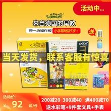 逻辑狗ox(小)学基础款iu段7岁以上宝宝益智玩具早教启蒙卡片思维