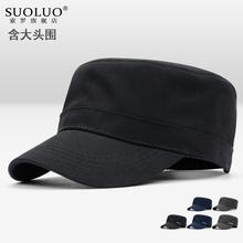 [oyhi]帽子韩版潮夏季平顶帽男加