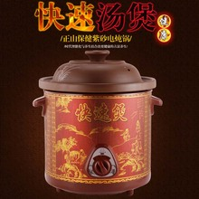 红陶紫oy电炖锅快速ti煲汤煮粥锅陶瓷汤煲电砂锅快炖锅