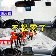 汽车挡风玻璃防雾喷剂oy7雾剂防雨ti窗神器车用品大全黑科技