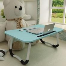 书桌子oy通宝宝放在ti的简易可折叠写字(小)学生可爱床用(小)孩子