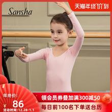 Sanoyha 法国ti童芭蕾 长袖练功服纯色芭蕾舞演出连体服