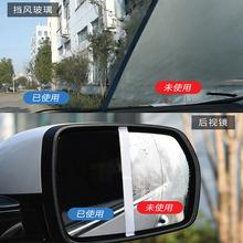 日本防雾剂汽车挡风oy6璃防雨喷ti起雾车用车窗长效去雾除雾
